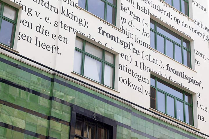 Peace in the City - The Building - Broederminstraat 52